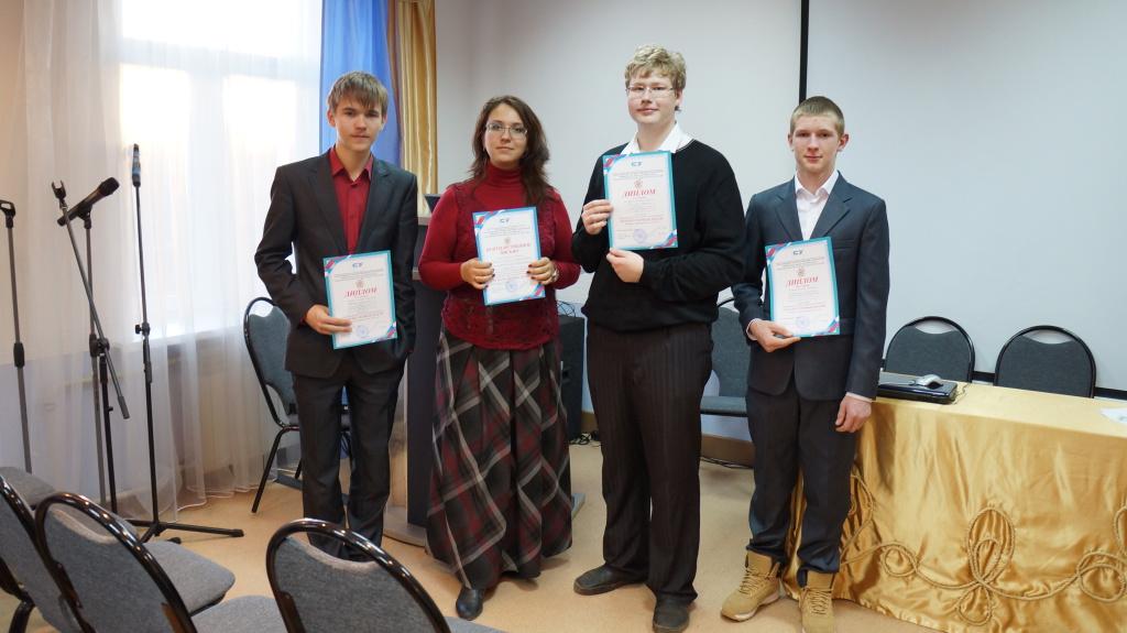 2014-11-27-Гимназия7-Всероссийская конференция СГТУ41