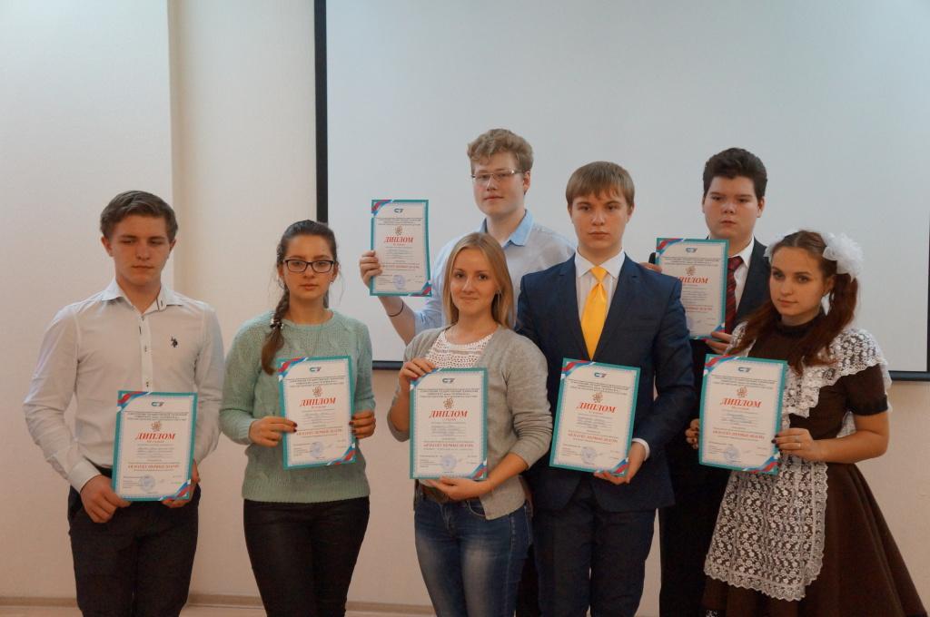 2015-11-27-Гимназия 7 конференция СГТУ Киселев Филина23