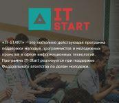 itstart