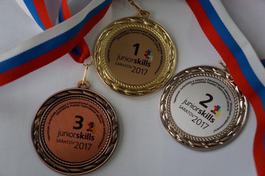 2017-03-03-06-JuniorSkillsРегиональный этап178