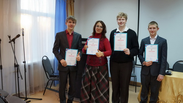 2014-11-27-Гимназия7-Всероссийская конференция СГТУ43