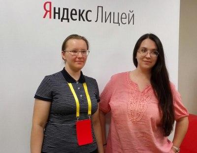 Выпускники Яндекс.Лицея
